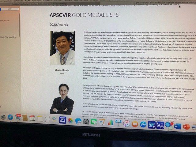 APSCVIR のホームページに掲載されたGold Medalの記事