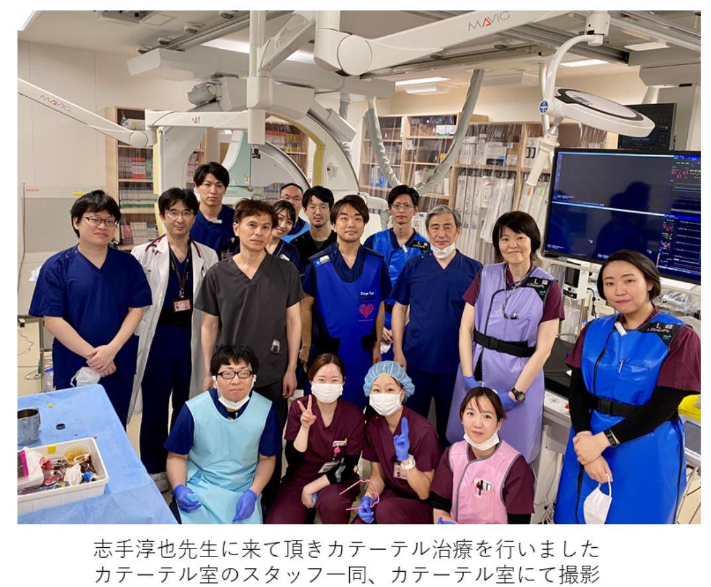 甲南医療センターの冠動脈疾患に対するカテーテル治療の取り組み