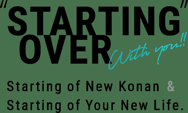 STARTING OVERV