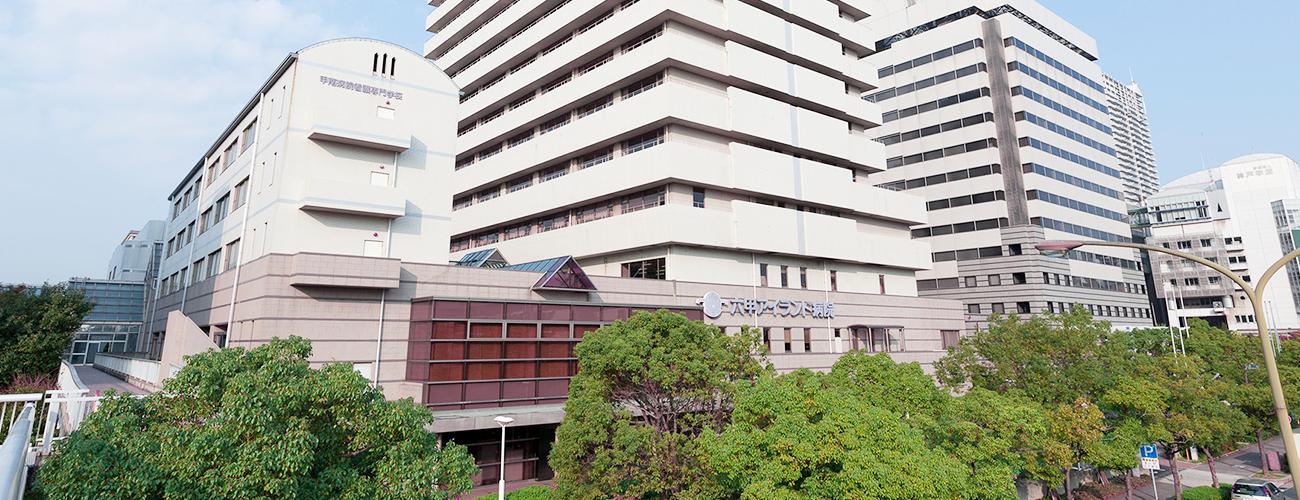 医療 センター 甲南 甲南医療センター(神戸市東灘区/御影駅)|ドクターズ・ファイル